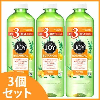 《セット販売》 P&G ジョイ ボタニカル ベルガモット&ティーツリー つめかえ用 (440mL)×3個セット 詰め替え用 食器用洗剤 【P&G】