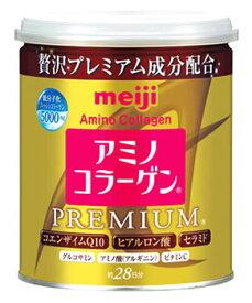 明治 アミノコラーゲン プレミアム 缶タイプ (200g) アミコラ 約28日分 ※軽減税率対象商品