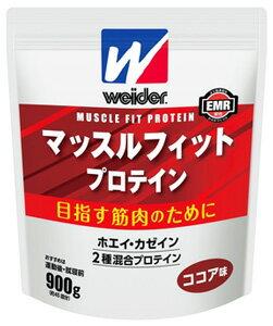 森永製菓 ウイダー マッスルフィット プロテイン ココア味 45回分 (900g) プロテインパウダー ツルハドラッグ