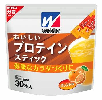 森永製菓 ウイダー おいしいプロテイン スティック オレンジ味 (30本) プロテインパウダー