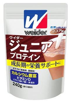 森永製菓 ウイダー ジュニアプロテイン ココア味 (240g) プロテインパウダー