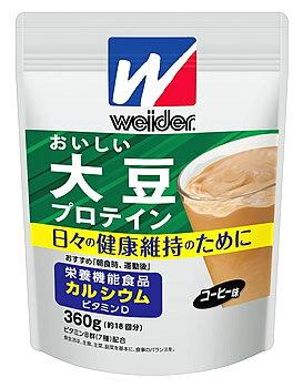 森永製菓 ウイダー おいしい大豆 プロテイン コーヒー味 (360g) プロテインパウダー 栄養機能食品