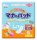 第一衛材 P.one 男の子&女の子のためのマナーパッド ビッグパック Sサイズ (45枚) 犬用 マナーホルダー紙おむ…
