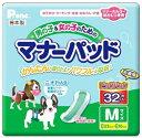 第一衛材 P.one 男の子&女の子のためのマナーパッド Mサイズ ビッグパック (32枚) 犬用 マナーパッド 交換式