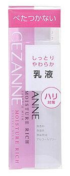 セザンヌ化粧品 モイスチュア リッチ エッセンスミルク (160mL) 乳液
