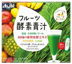 アサヒ フルーツ酵素青汁 (3g×30袋) 青汁 大麦若葉 乳酸菌 ※軽減税率対象商品