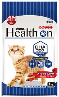 イースター 愛情物語 ヘルスオン DHAプラス (1kg) 成猫用 国産 キャットフード ドライ
