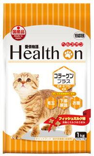 イースター 愛情物語 ヘルスオン コラーゲンプラス (1kg) 成猫用 国産 キャットフード ドライ