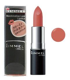 RIMMEL リンメル マシュマロルック リップスティック 025 レディッシュブラウン (3.8g) リップカラー 口紅