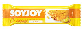 【特売】 大塚製薬 SOYJOY ソイジョイ クリスピー バナナ (25g) ※軽減税率対象商品
