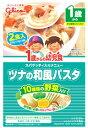 グリコ アイクレオ 1歳からの幼児食 ツナの和風パスタ 2食入 (110g×2袋) ベビーフード ※軽減税率対象商品