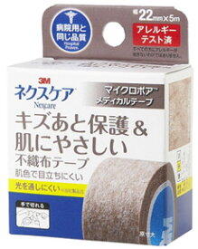 住友スリーエム 3M ネクスケア キズあと保護&肌にやさしい不織布テープ 22mm×5m (1個) サージカルテープ