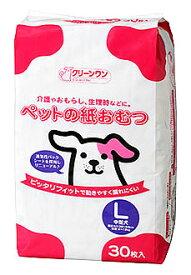 【◆】 シーズイシハラ クリーンワン ペットの紙おむつ L (30枚) 中型犬用 紙オムツ