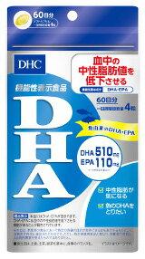 DHC DHA 60日分 (240粒) 機能性表示食品 サプリメント