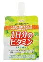 ハウスウェルネス パーフェクトビタミン 1日分のビタミンゼリー マスカット味 (180g) ゼリー飲料 【栄養機能食…