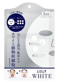 レバンテ LITS リッツ ホワイト ステムブライトショットマスク 1回分 (1枚) シートマスク