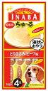 いなばペットフード INABA ちゅ〜る とりささみ ビーフ味 (14g×4本) ドッグフード 犬用おやつ