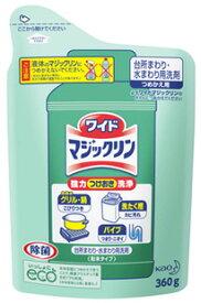 花王 ワイドマジックリン つめかえ用 (360g) 詰め替え用 台所用洗剤 キッチンクリーナー