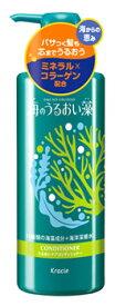 【◆】 クラシエ 海のうるおい藻 うるおいケアコンディショナー ポンプ (520g) コンディショナー