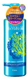 クラシエ 海のうるおい藻 うるおいケアリンスインシャンプー ポンプ (520mL) シャンプー