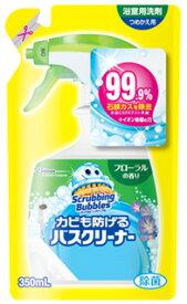 ジョンソン スクラビングバブル カビも防げるバスクリーナー フローラルの香り つめかえ用 (350mL) 詰め替え用 浴室用洗剤