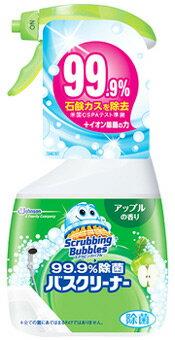 【特売】 ジョンソン スクラビングバブル 99.9%除菌バスクリーナー アップルの香り 本体 (400mL) 浴室用洗剤