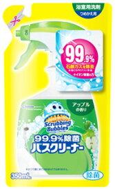 【特売】 ジョンソン スクラビングバブル 99.9%除菌バスクリーナー アップルの香り つめかえ用 (350mL) 詰め替え用 浴室用洗剤