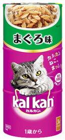 マースジャパン カルカン ハンディ缶 1歳から まぐろ味 (160g×3缶) キャットフード ウェット 猫缶