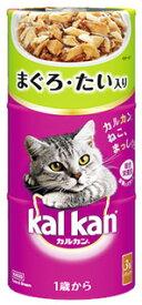 マースジャパン カルカン ハンディ缶 1歳から まぐろ・たい入り (160g×3缶) キャットフード ウェット 猫缶