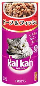 マースジャパン カルカン ハンディ缶 1歳から ビーフ&フィッシュ (160g×3缶) キャットフード ウェット 猫缶