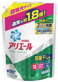 【特売】 P&G アリエール リビングドライ イオンパワージェル 超特大サイズ つめかえ用 (1.26kg) 詰め替え用 【P&G】