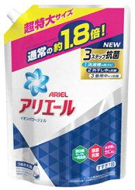 【特売】 P&G アリエール イオンパワージェル サイエンスプラス 超特大サイズ つめかえ用 (1.26kg) 詰め替え用 【P&G】