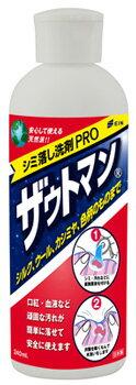 アイン ザウトマン 8オンス (240mL) シミ落とし シミ専用洗剤 ココナッツ油脂主成分