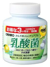 オリヒロ モストチュアブル 乳酸菌 (180粒) サプリメント 3ヶ月分