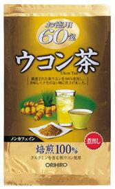 オリヒロ 徳用 ウコン茶 (60包) 秋ウコン100% ※軽減税率対象商品