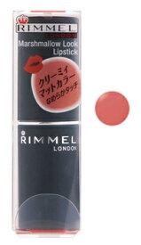 RIMMEL リンメル マシュマロルック リップスティック 027 コーラルベージュ (3.8g) リップカラー 口紅