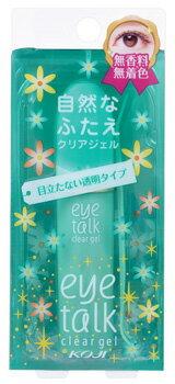 コージー アイトーク クリアジェル (6mL) 透明タイプ ふたえまぶた用化粧品