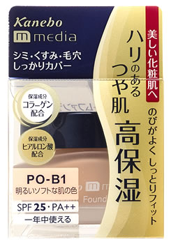 カネボウ メディア クリームファンデーション PO-B1 明るいソフトな肌の色 SPF25 PA++ (25g)