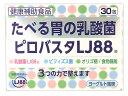 スノーデン ピロバスタLJ88 ヨーグルト風味 (30包) 乳酸菌LJ88 ビフィズス菌 食物繊維 健康補助食品 【送料無…