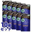 《セット販売》 ラボン ルランジェ ラ・ボン 柔軟剤入り洗剤 ラグジュアリーリラックス つめかえ用 (750g)×10…
