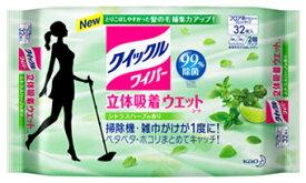 【特売】 花王 クイックルワイパー 立体吸着ウエットシート シトラスハーブの香り (32枚入) 住宅用掃除シート ツルハドラッグ
