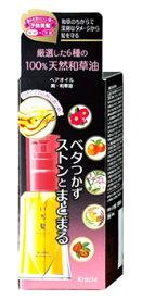 クラシエ いち髪 純・和草油 (40mL) ヘアオイル 洗い流さないトリートメント