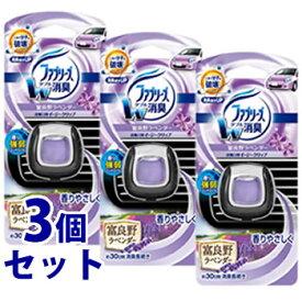 《セット販売》 P&G ファブリーズ イージークリップ 富良野ラベンダー (2mL)×3個セット 車のエアコン用 消臭・芳香剤 【P&G】