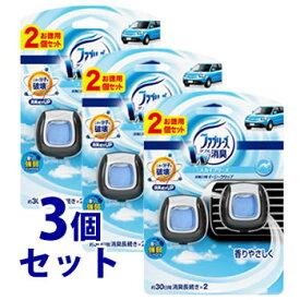 【特売】 《セット販売》 P&G ファブリーズ イージークリップ スカイブリーズ (2mL×2個)×3個セット クルマ用 車用消臭剤 【P&G】