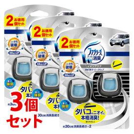 【特売】 《セット販売》 P&G ファブリーズ イージークリップ タバコ用 (2mL×2個)×3個セット クルマ用 車用消臭剤 【P&G】