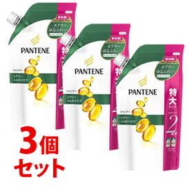【特売】 《セット販売》 P&G パンテーン エアリーふんわりケア シャンプー 特大サイズ つめかえ用 (660mL)×3個セット 詰め替え用 【P&G】 ツルハドラッグ