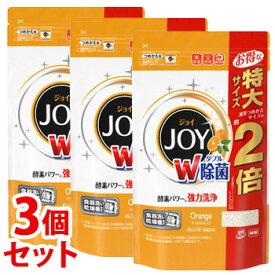《セット販売》 P&G ハイウォッシュジョイ オレンジピール成分入り 特大サイズ つめかえ用 (930g)×3個セット 詰め替え用 食器洗い乾燥機専用洗剤 【P&G】