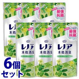 【特売】 《セット販売》 P&G レノア 本格消臭 フレッシュグリーンの香り つめかえ用 (450mL)×6個セット 詰め替え用 柔軟剤 【P&G】