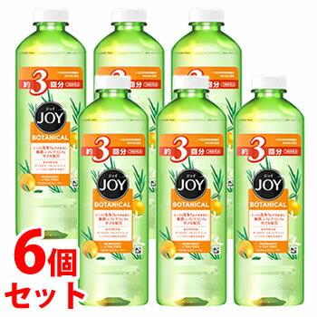 《セット販売》 P&G ジョイ ボタニカル ベルガモット&ティーツリー つめかえ用 (440mL)×6個セット 詰め替え用 食器用洗剤 【P&G】