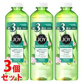 《セット販売》 P&G ジョイ ボタニカル レモングラス&ゼラニウム つめかえ用 (440mL)×3個 詰め替え用 食器用洗剤 【P&G】